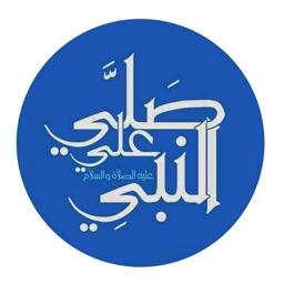 استكرات الحرمين - مكة والمدينة