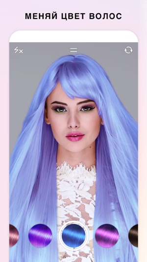 Fabby Look — Hair Color Editor Screenshot