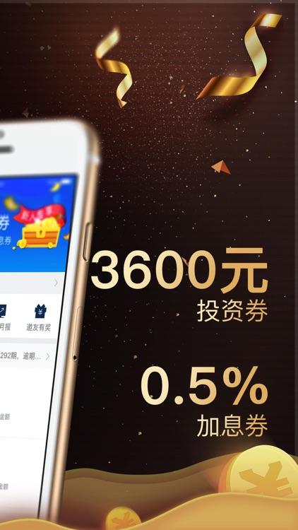 一点金库-15%高收益理财投资平台