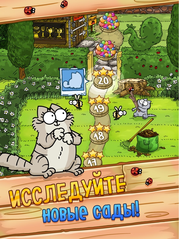 Simon's Cat - Pop Time для iPad