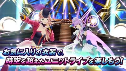 歌マクロス スマホDeカルチャー screenshot1