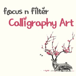 focus n filter-Calligraphy Art