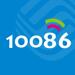 127.10086-中国移动出品