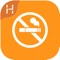 Quitting smoking is hard and hypnosis has helped thousands quit this bad  habit by resetting your behaviour