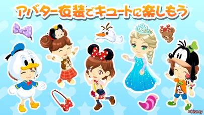 ディズニーマジカルファーム ~マジックキャッスルストーリー~スクリーンショット3