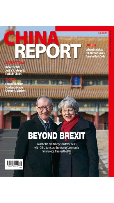 download China Report – News Magazine apps 3