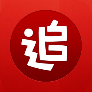 追书神器-小说电子书阅读 ios app