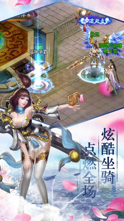 北落紫霄诀-寻仙问道青云择天记 screenshot-3