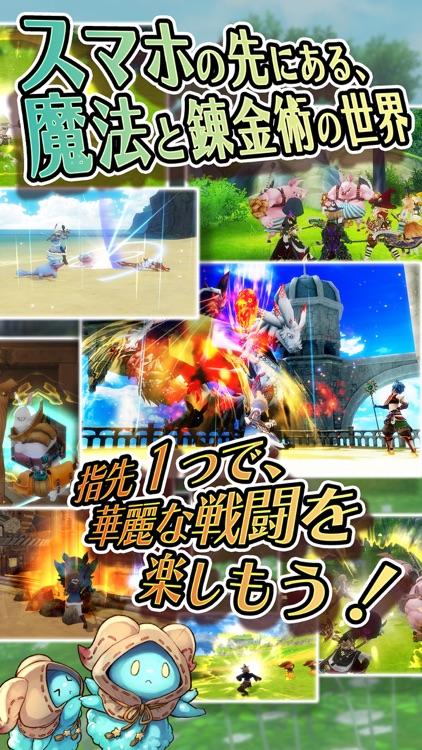 アルケミアストーリー screenshot-3