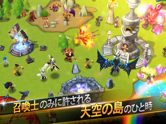 サマナーズウォー: Sky Arena Screenshot