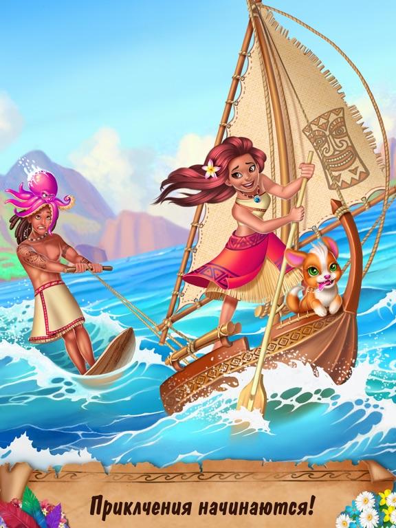 Приключения Принцессы острова на iPad