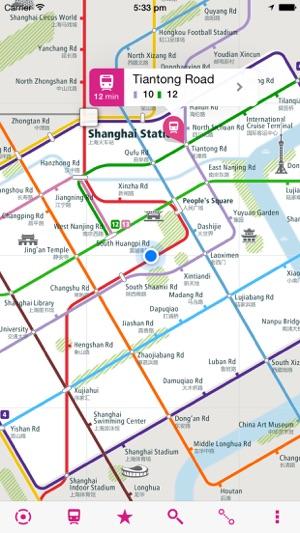 Shanghai Metro Map 2016.Shanghai Rail Map Lite On The App Store