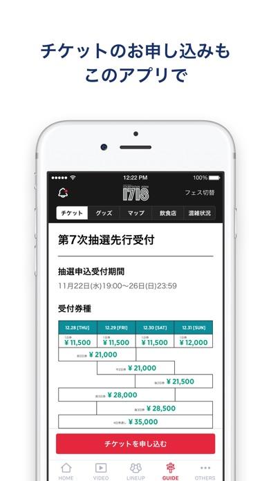 Jフェス - ロッキング・オンのフェス公式アプリ - 窓用