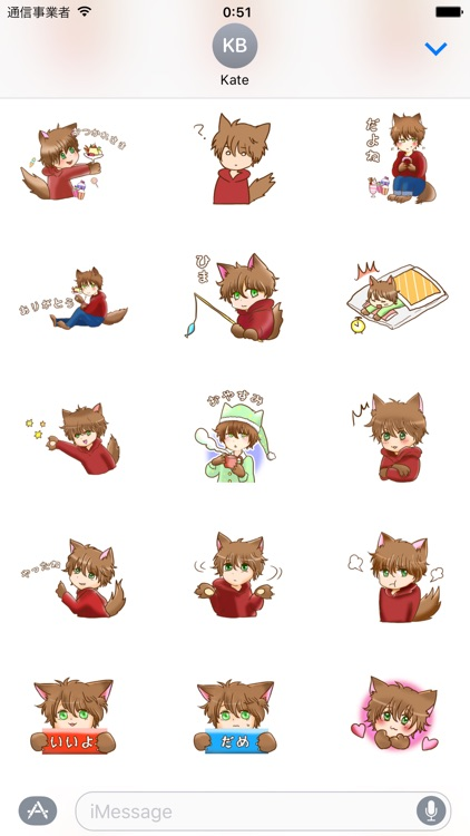 Kawaii Kemono Sticker screenshot-2