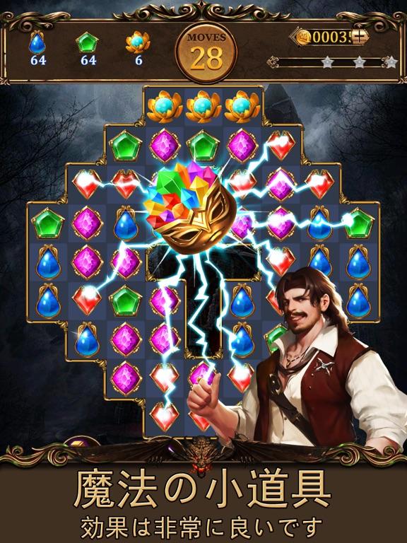 Jewel Mystery Questのおすすめ画像1