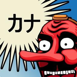 TenguGo Kana Hiragana Katakana