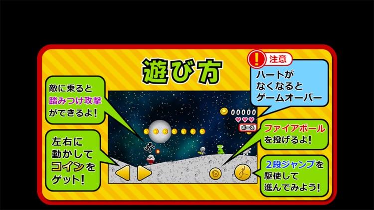 Space de Coins screenshot-3