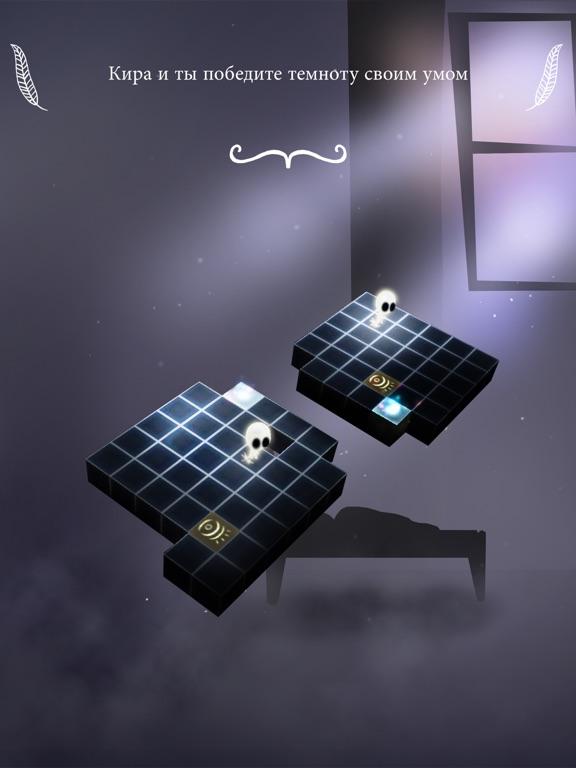 Игра Cubesc