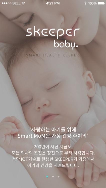 Skeeper baby screenshot-3