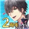 イケメン革命◆アリスと恋の魔法 女性向け乙女・恋愛ゲームアイコン