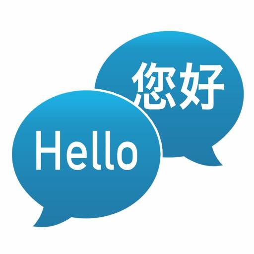 Instant Translator Pro
