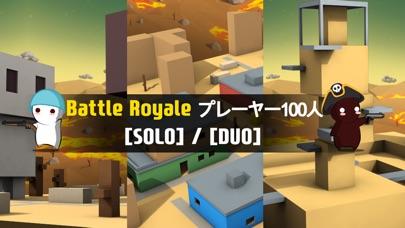 ミルクチョコ-オンラインFPS screenshot1