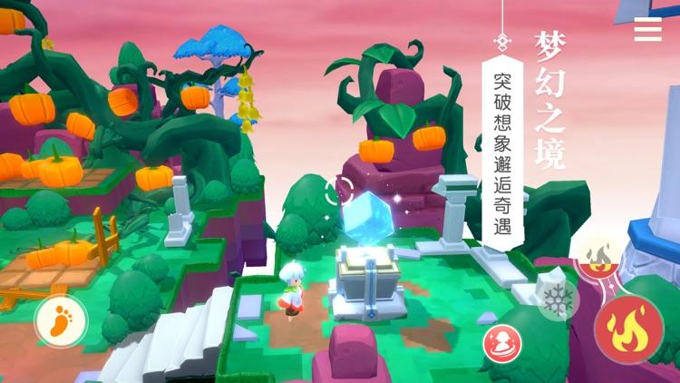 悠梦2:光之国的爱丽丝 screenshot-3