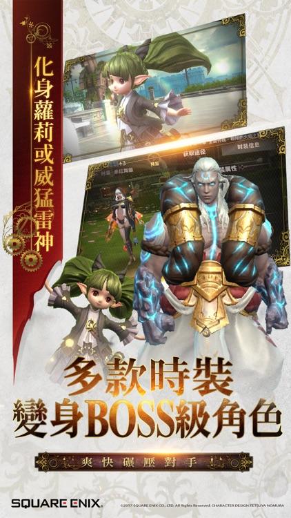 FINAL FANTASY最終幻想:覺醒 screenshot-4
