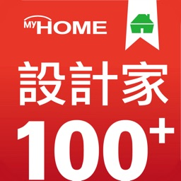 設計家100+ My Home Designer