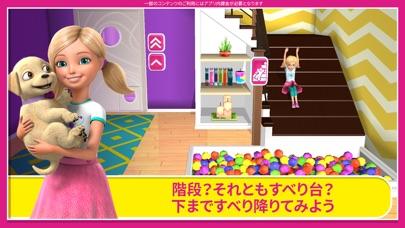 Barbie Dreamhouse Adventures紹介画像9