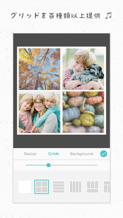 Pic Collage -  写真コラージュ ScreenShot1