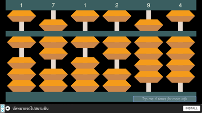 Abacus - Simple Soroban Abacus-0