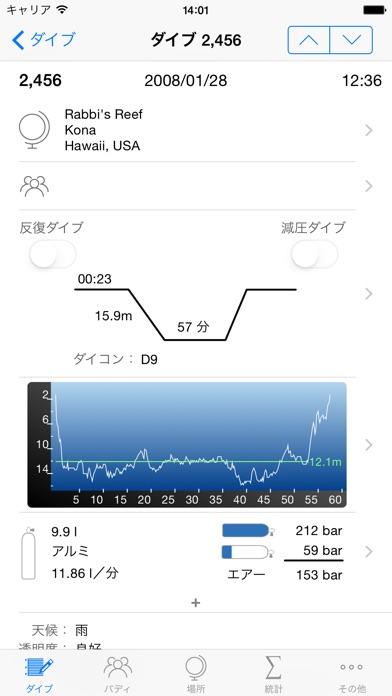 Dive Log screenshot1