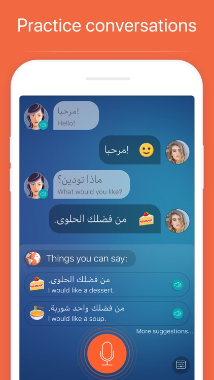 Learn Arabic: Language Course screenshot-3