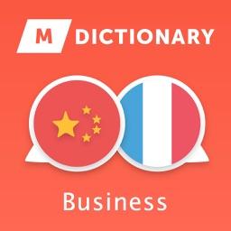 MDictionary français-chinois