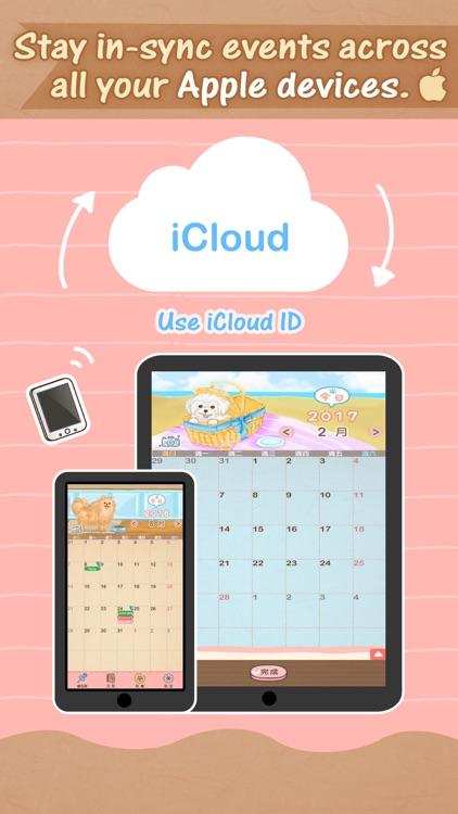 Dog's Life Calendar 狗狗‧生活日誌 screenshot-4