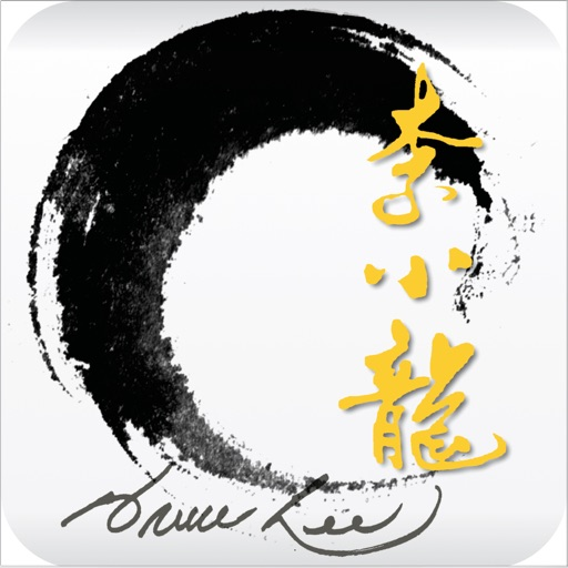 Bruce Lee: Kung Fu‧Art‧Life iOS App