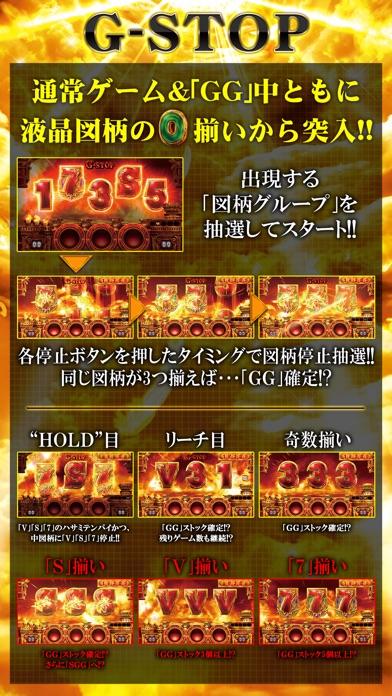 【777NEXT】ミリオンゴッド-神々の凱旋-のスクリーンショット2