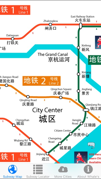 Hangzhou Subway Map English.Hangzhou Metro Map By Handtechnics