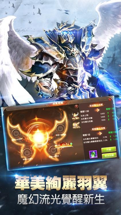 奇蹟MU—狂獵追魂 screenshot-4