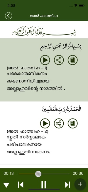 Quran translation holy pdf malayalam