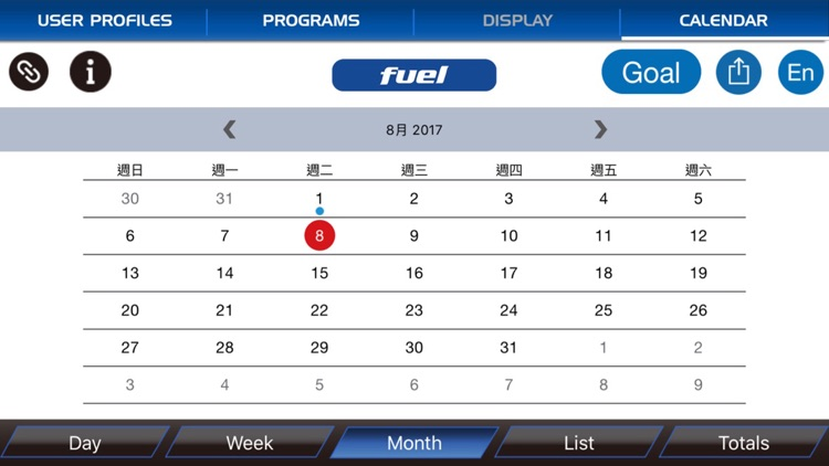 Fuel Fitness screenshot-4