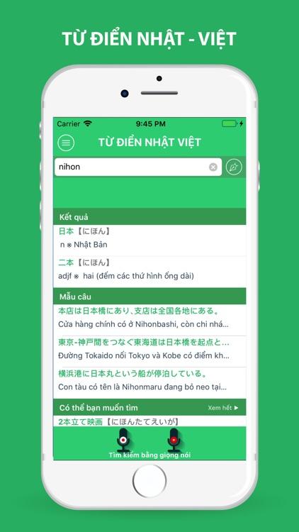 JVDict - Từ điển Nhật Việt screenshot-0