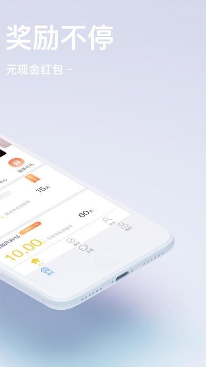 理财管家—P2P金融投资理财平台