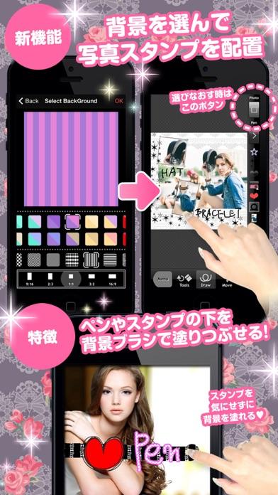 プリンセス カメラ screenshot1