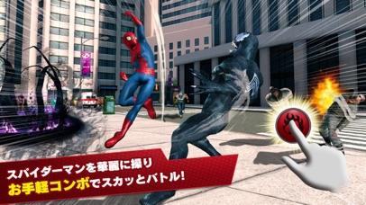 アメイジング・スパイダーマン2 screenshot1