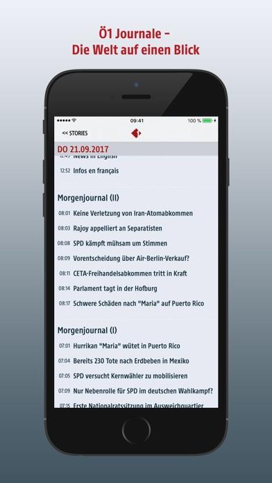 Radio Ö1 Скриншоты7
