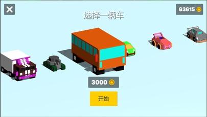 Loop Crash - Voxel AR Game screenshot three