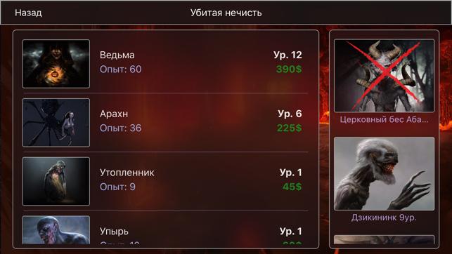 aptoiderussia - Android App-Store
