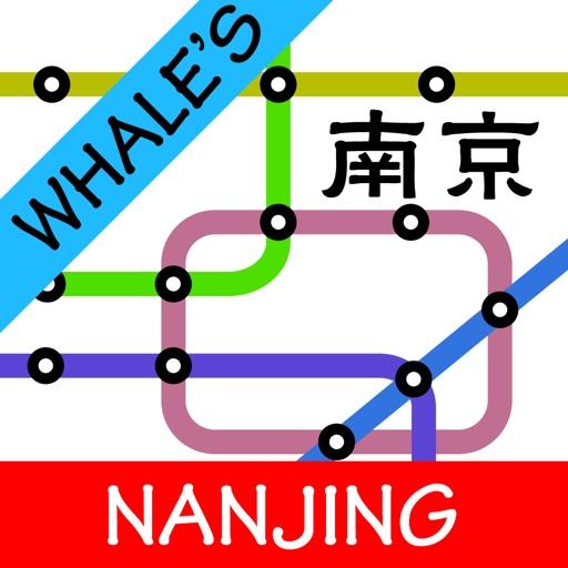 Whale's Nanjing Metro Subway Map 鲸南京地铁地图